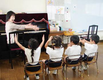 たちばな音楽教室
